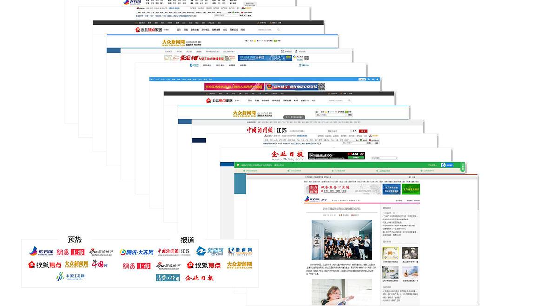 共生·三磊设计上海办公室微展公关服务